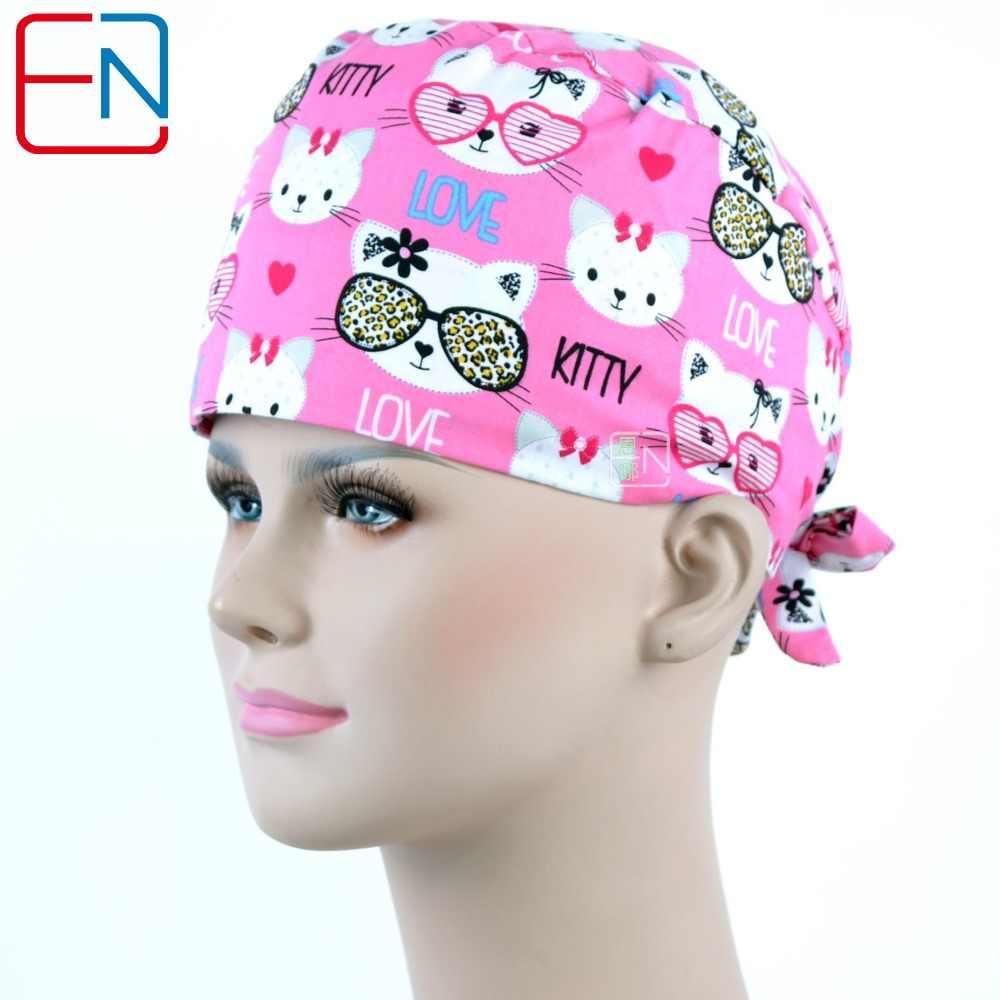 Hennar רופא חולים כירורגית כובעי נשים ורוד הדפסת מתכוונן רפואי כובע מרפאת אחות כותנה כובעי מסכות אביזרים רפואיים