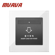 MVAVA Inserd Card Socket Hotel Luxury White Crystal Glass Hotel Card Power Supply Socket Free Shipping uv ink printed barcode card and plastic member key card 3 part supply