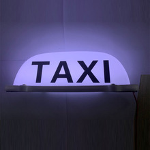 Taxi roof lamp/LED roof taxi logo 12V, with magnetic base sales of taxi roof lamp цена 2017