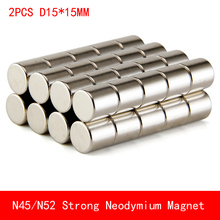 2PCS N45 N52 round magnet D15x15mm Super powerful neodymium magnets diameter 15*15mm