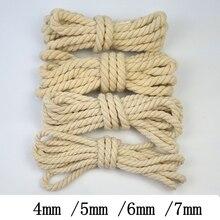 Хлопок веревка 3 акции витые шнуры для домашнего текстиля Ремесло Украшение мешок шнурок пояс DIY шнур нить шнур 100 метров