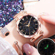 Luxury Women Watches 2018 New Fashion Star Sky Wrist Mesh Magnetic Strap Waterproof Quartz Montre Femme Orologio