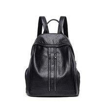 Большая емкость рюкзак новый 2017 женщин кожаная сумка Простой мешок школы mochila марка бесплатная доставка