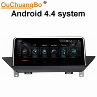 Ouchuangbo Android 4 4 Car Audio Gps Radio Headunit Stereo For X1 E84 2009 2015 10