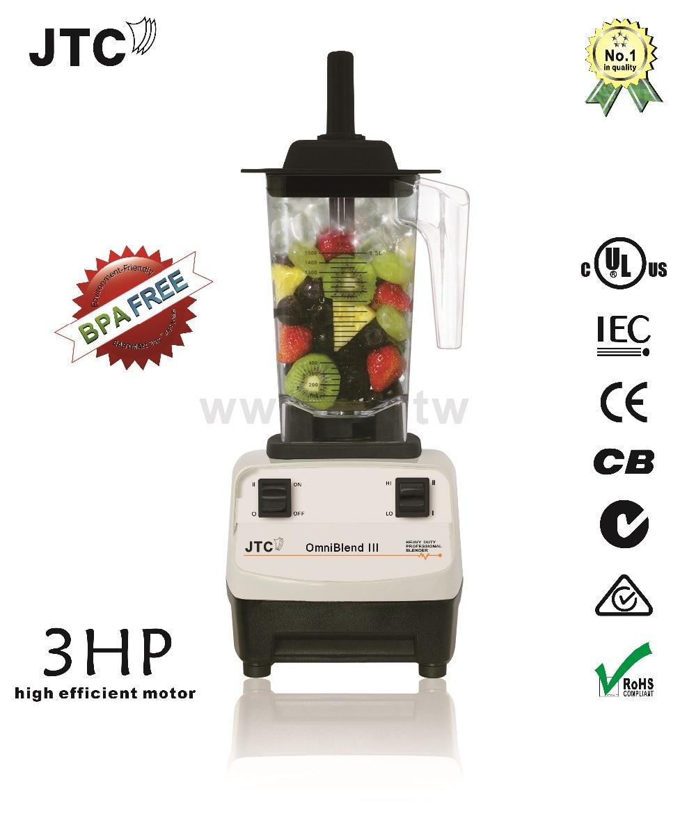 Commercal Blender With BPA Free Jar TM 788AT Grey Free Shipping 100 Guaranteed NO 1 Quality