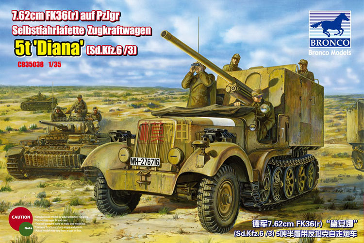 Фото The German military assembly model Diane tracked armored vehicle anti tank artillery CB35038