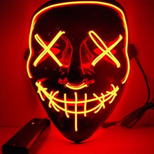 2pcs/lot Halloween LED Light Up Party Masks The Purge Election Year Great Funny Masks Festival Cosplay Costume Glow In Dark halloween led skull mask purge masks election mascara costume purge movie el wire dj party lighting glow in dark cosplay masks