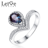 Lab Alexandrite Ring Pear Cut 925 Sterling Silver Ring For Women Wedding And Engagement Ring Promise
