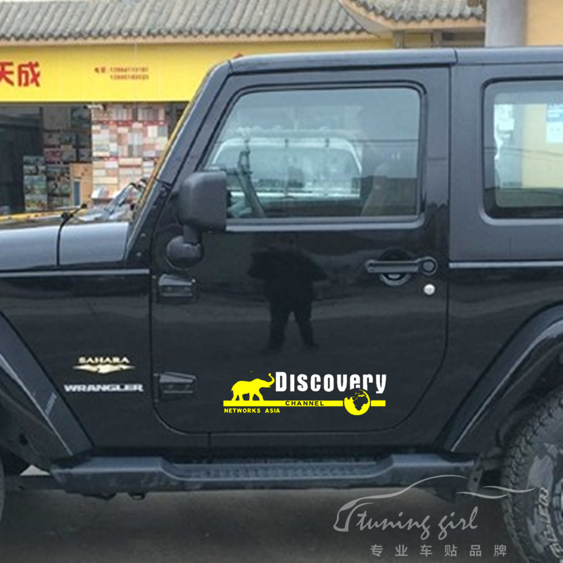 все цены на Car Stickers Discovery Channel Networks Asia Creative Decals For Doors Waterproof Auto Tuning Styling Duad 32x8cm & 50x13cm D30 онлайн