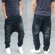 Pantalones vaqueros holgado para hombre, pantalón informal, estilo harén, Hip Hop, cintura elástica, con cordón, color azul, de talla grande