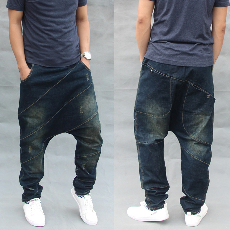Trendy Loose Baggy Jeans Men's Casual Denim Pants Hip Hop Harem Jeans Elastic Waist With Drawstring Male Trousers Blue Plus Size
