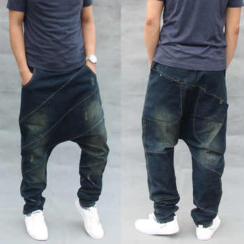 Trendy Loose Baggy Jeans Men's Casual Denim Pants Hip Hop Harem Jeans Elastic Waist with Drawstring Male Trousers Blue Plus Size - DISCOUNT ITEM  37% OFF All Category