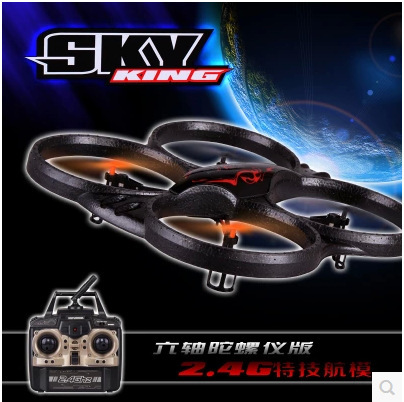 New Arrival AERIAL RC DRONE X39V 2.4G 4CH RC Flying toys 6 Axis Gyro RC UFO Quadcopter with Camera VS V262  U818A new arrival x39v 2 4g 4ch remote control toys 6 axis gyro rc quadcopter vs wltoys v262 drone 2 0 u818a