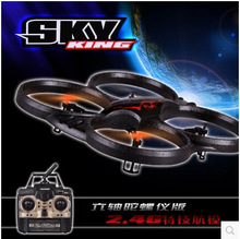 New Arrival AERIAL RC DRONE X39V 2.4G 4CH RC Flying toys 6 Axis Gyro RC UFO Quadcopter with Camera VS V262  U818A