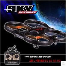 2015 NewArrival X39V 2.4G 4CH RC Flying toys 6 Axis Gyro RC UFO Quadcopter with Camera VS Wltoys V262 Parrot AR.Drone 2.0 U818A