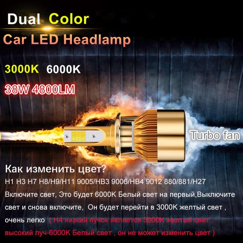 YHKOMS H7 H4 LED žarulje H1 H3 H8 H11 HB3 HB4 LED prednja svjetla - Svjetla automobila - Foto 4