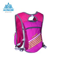 AONIJIE Ultra-light Cross-country Running Bag Cycling Hiking Backpack Marathon Hydration Vest Pack w/ 2*250ml Water Bottle