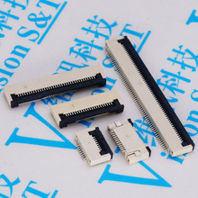 FPC Pitch 0.5mm 4/6/8/10/12/14/16/18/20/22/24/26/28/30/32/36/40/50/54/60Pin Flip Connector SMT Type Ribbon Flat Bottom Contact