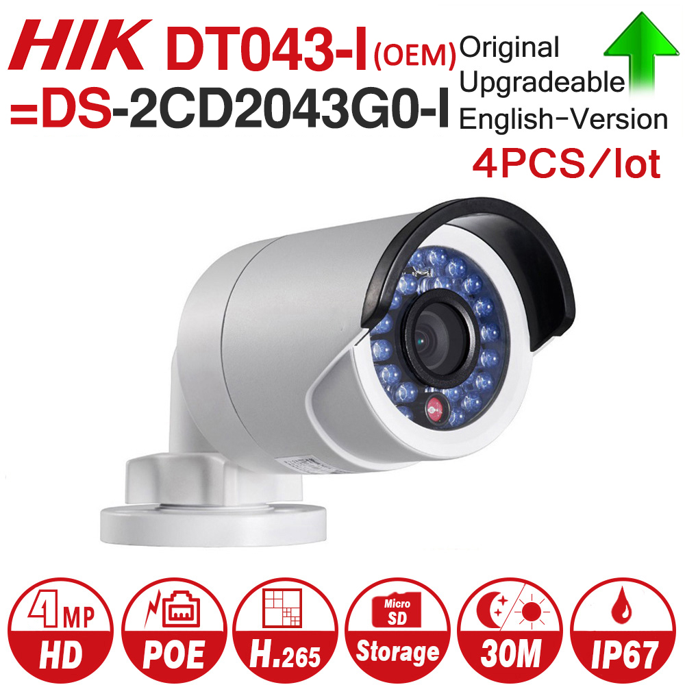 Hikvision OEM IP Camera 4MP DT043-I = DS-2CD2043G0-I Bullet network CCTV Camera Updateable POE WDR POE SD Card Slot 4pcs/lot newest hik ds 2cd3345 i 1080p full hd 4mp multi language cctv camera poe ipc onvif ip camera replace ds 2cd2432wd i ds 2cd2345 i