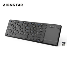 Zienstar AZERTY French Letter 2.4Ghz Touchpad Wireless Keyboard for Windows PC,Laptop,Ios pad,Smart TV,HTPC IPTV,Android Box