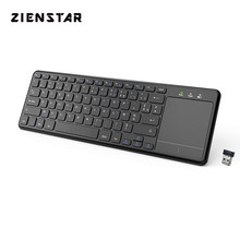 Zienstar Azerty Perancis Huruf 2.4 GHz Keyboard Nirkabel Touchpad untuk Windows PC, Laptop, IOS Pad, smart TV HTPC IPTV Android Kotak(China)