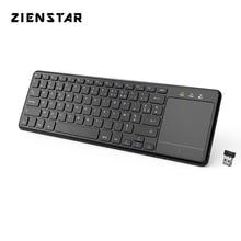 Zienstar AZERTY Французская буква 2,4 ГГц тачпад Беспроводная клавиатура для Windows PC, ноутбука, Ios pad, Smart tv, HTPC IP tv, Android Box