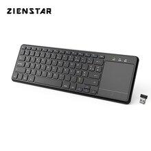 Zienstar AZERTY francuski list 2.4 Ghz Touchpad bezprzewodowa klawiatura do komputera z systemem Windows, Laptop, Ios pad, smart TV, HTPC IPTV, android box