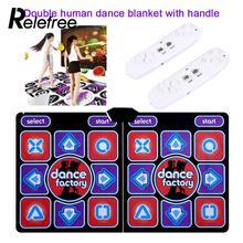 Relefree 더블 인간의 댄스 담요 패드 컴퓨터 tv 슬리밍 댄서 담요 매트 패드 두 손잡이