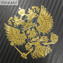 hot deal buy yourart russian coat of arms metal car sticker russian federation double-headed eagle car styling stickers for cars laptops moto