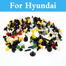 200pcs Car Cable Mount Clamp Clips Plastic Auto Fastener Wire Tie For Hyundai Tucson Terracan Tiburon Santa Fe Solaris Sonata