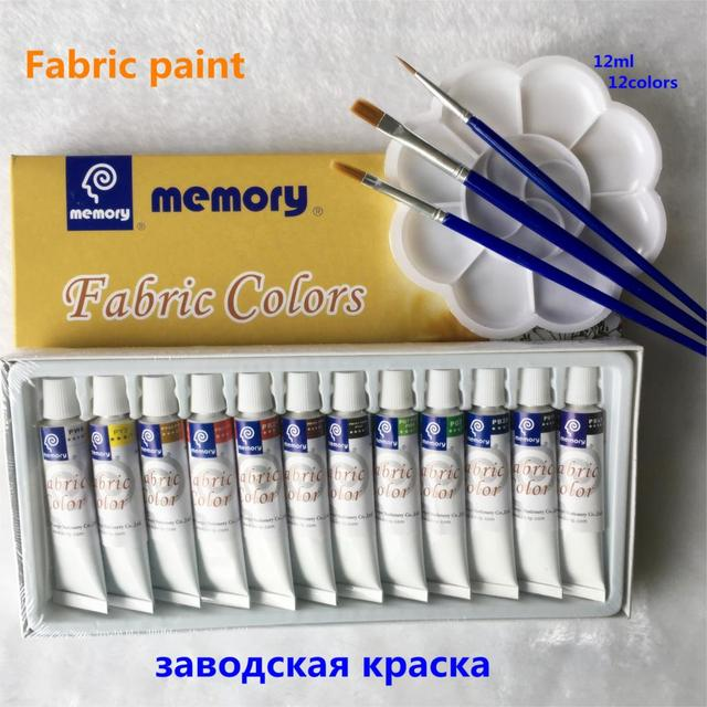 Professional Fabric Colours Paint Non Toxic12 Colors 12ml Color Set Textile Pigments Free For Brush And Tray