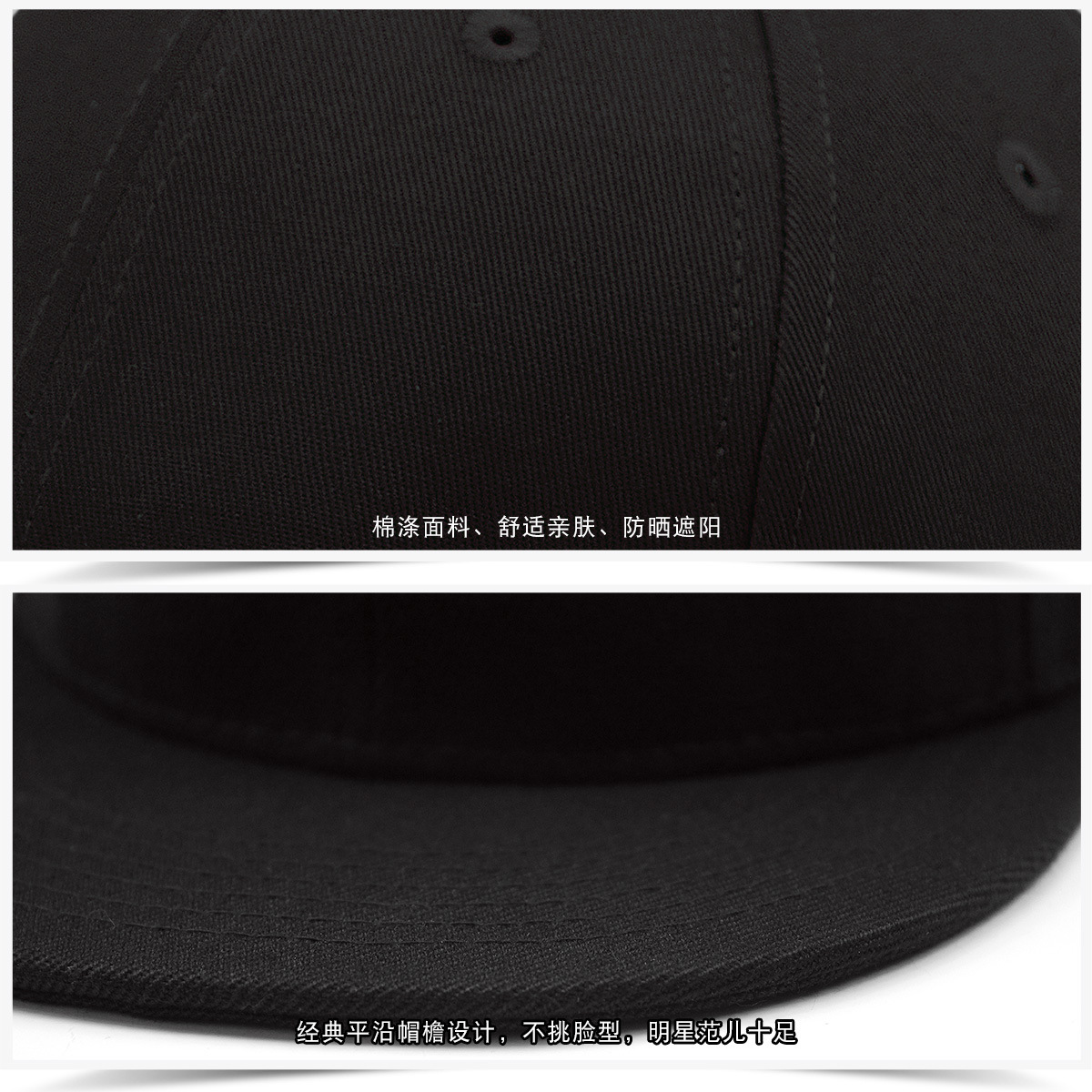 Big Bone Man Plus Size Baseball Caps Adult Flat Peak Hip Hop Fitted Hat Men Women