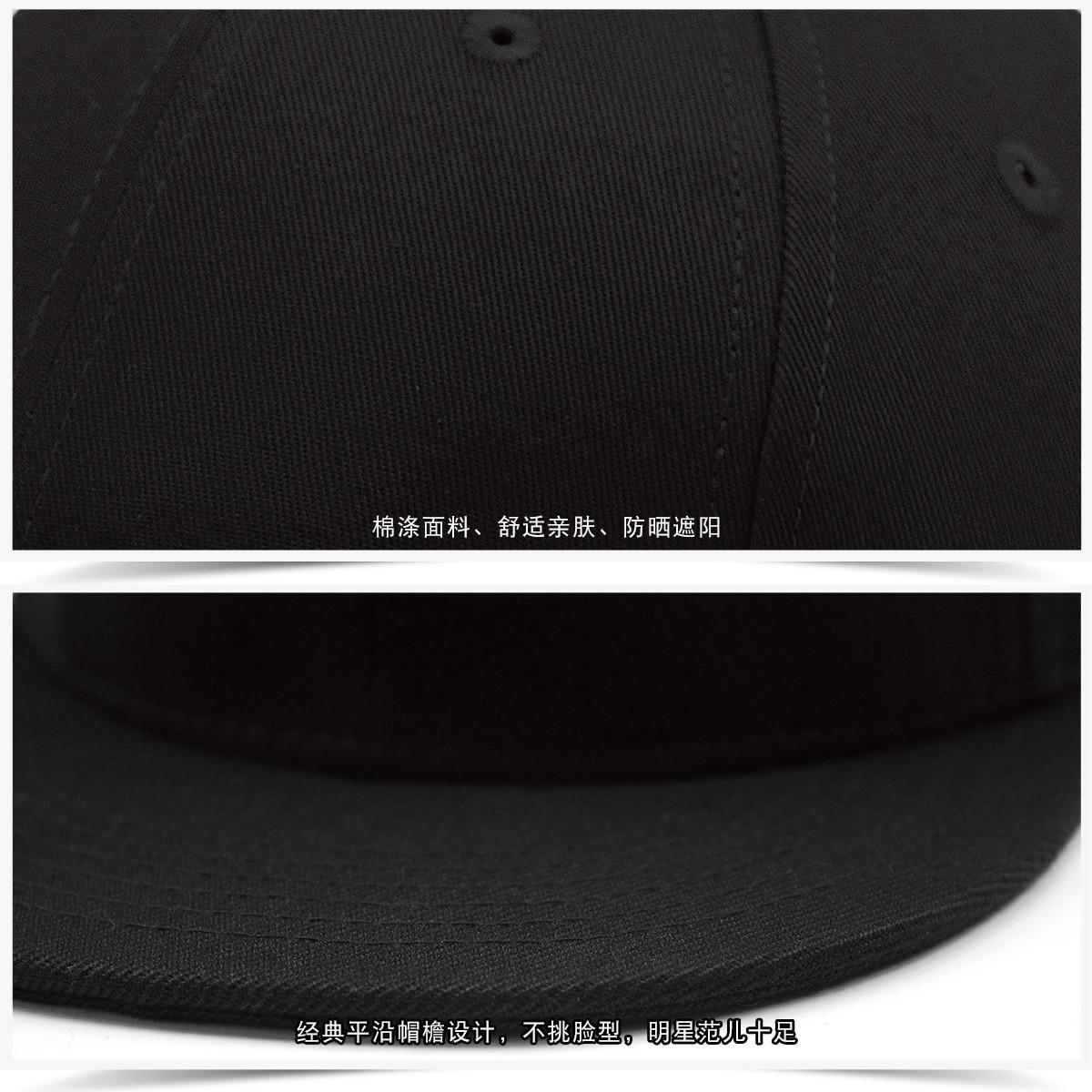 Hip Hop Snapback Caps Size 6 to 8 4