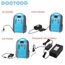Кислородный концентратор на 5 л с аккумулятором, медицинский генератор кислорода для дома, автомобиля, улицы, путешествий