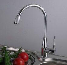 Aleación de zinc grifo de la cocina de agua caliente y fría, cromado grifo