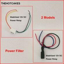 Thehotcakes автомобиля заднего вида кабели для видеокамеры подключение установка стабилизированная 12 В DC реле питания/конденсатор/фильтр/выпрямители