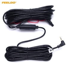 FEELDO 10m 2.5mm TRRS Jack Connector To 5Pin Video Extension Cable For Truck/Van Car DVR Camera Backup Camera #3845