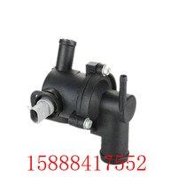 https://ae01.alicdn.com/kf/HTB1btKTcvBNTKJjSszbq6yFrFXaU/1-pcs-Auto-cooling-thermostat-thermostat-SKODA-FABIA-THERMOSTAT.jpg