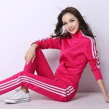 brand womens suits sportswear
