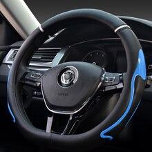 Чехол рулевого колеса автомобиля топ из искусственной кожи против
