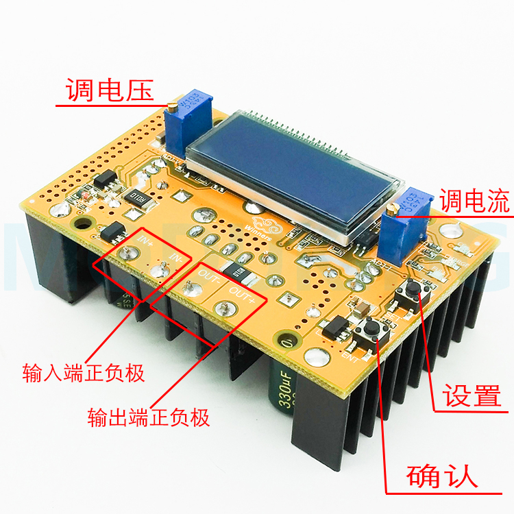 DC-DC 8A step-up module, DC step-up constant voltage constant current regulator module, LCD double display power module constant digital voltage current meter step down dp50v2a voltage regulator supply module buck color lcd display converter