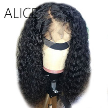 ALICE Curly Human Hair Wigs With Baby Hair 130% Remy Glueless Lace Front Human Hair Wigs Pre Plucked Brazilian Lace Front Wigs(China)