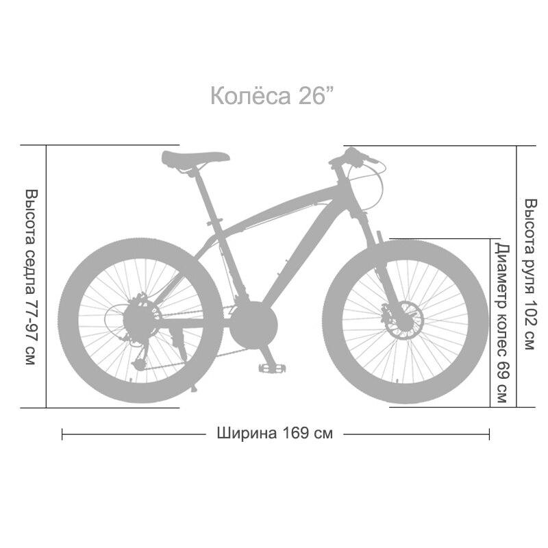 Hermosa Fabricantes De Bicicletas De Montaña Con Estructura De Acero ...