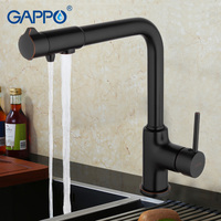 GAPPO Solid Brass Kitchen Faucet Rotary Switch Water Purification Function Cold And Hot Water Mixer Black