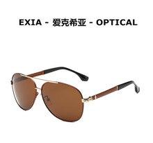 Classic Pilot Sunglasses Men Alloy Frame Polarization Lenses AR Blue Coatings EXIA OPTICAL KD-8116 Series