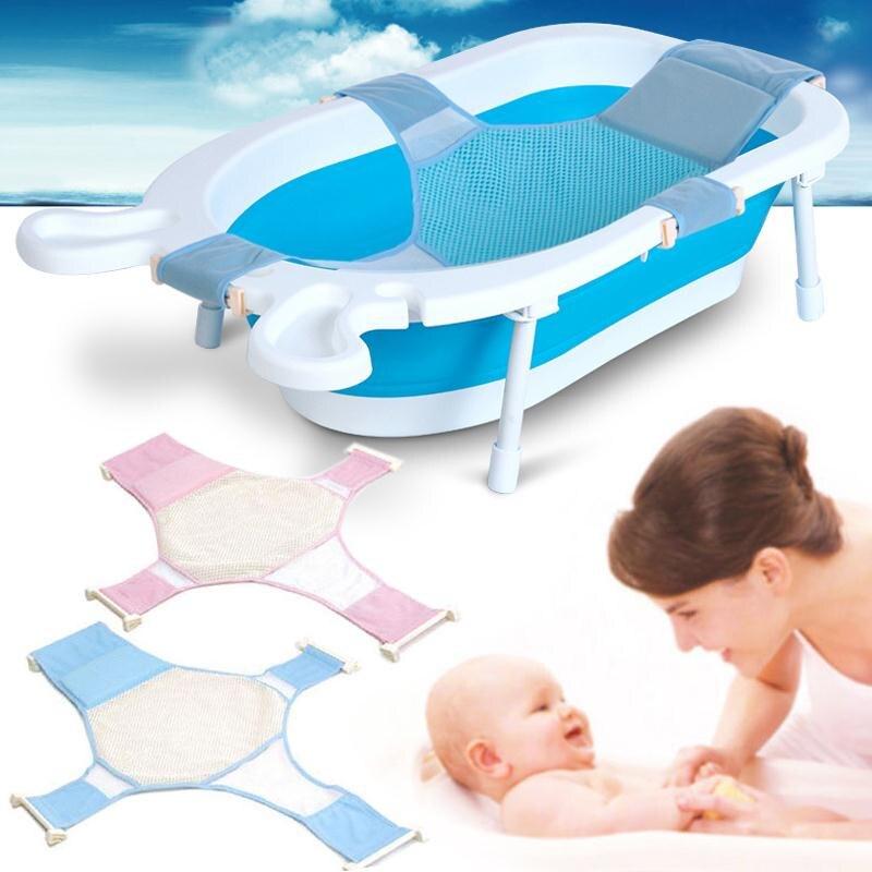 Baby Adjustable Bath Seat Bathing Bathtub Seat Baby Bath Net Safety Security Seat Support Infant Shower