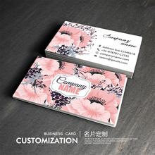 Free Printing 200pcs/lot Paper business card 300gsm paper cards with Custom logo printing 90x54mm 500pcs double faced printing paper business card free design business card printing free shipping n0 1011