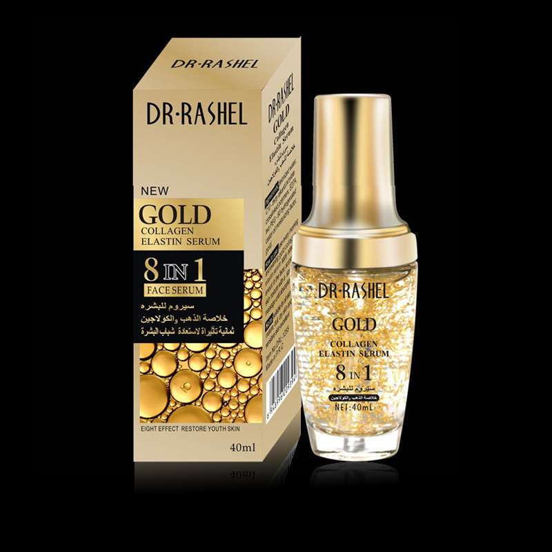 8 in 1 Gold collagen elastin serum anti wrinkle aging moisturizing serum Acne Treatment Whitening Face Ageless Beauty Skin care in Serum from Beauty Health