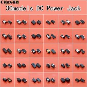 Image 2 - cltgxdd 50models/50pcs Laptop/Tablet/notebook DC Power Jack Socket Connector For IBM Lenovo Samsung Sony ASUS Acer Ramos