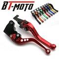 Для Honda CB 599 919 400 CB600 HORNET CBR 600 F2 F3 F4 F4i 900RR VTX1300 NC700 S/X короткие рычаги тормозной муфты мотоцикла